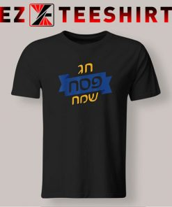 Happy Passover 2020 Clothing Passover Tshirt 247x296 - EzTeeShirt Ezy Buy Clothing Store