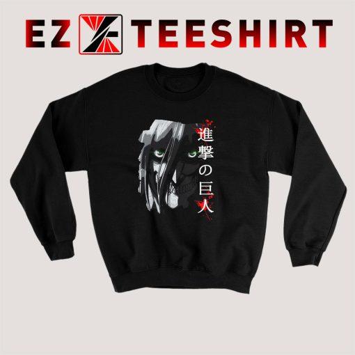 Eren Yeager Attack On Titan Sweatshirt